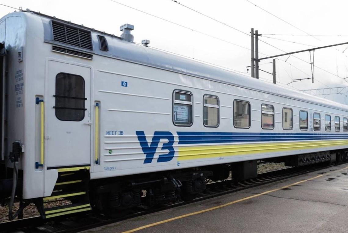 Поезд в россию из украины
