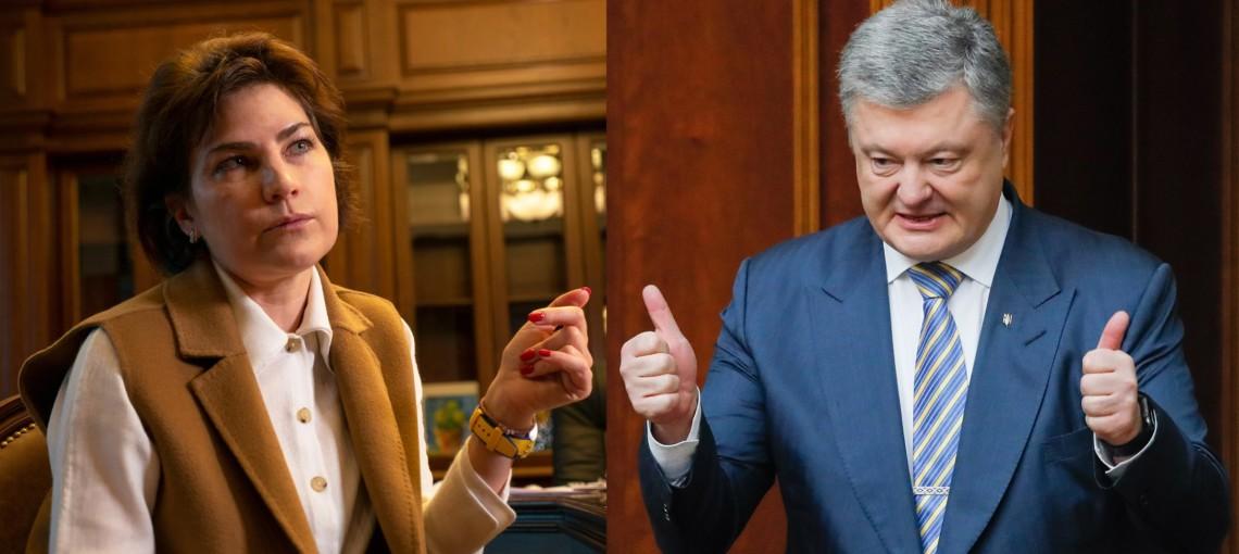 https://media.slovoidilo.ua/media/publications/11/108266/iryna-venedyktova-ta-petro-poroshenko_large.jpg