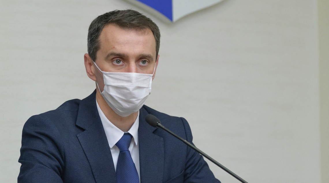 https://media.slovoidilo.ua/media/publications/12/110545/110545-1_large.jpg