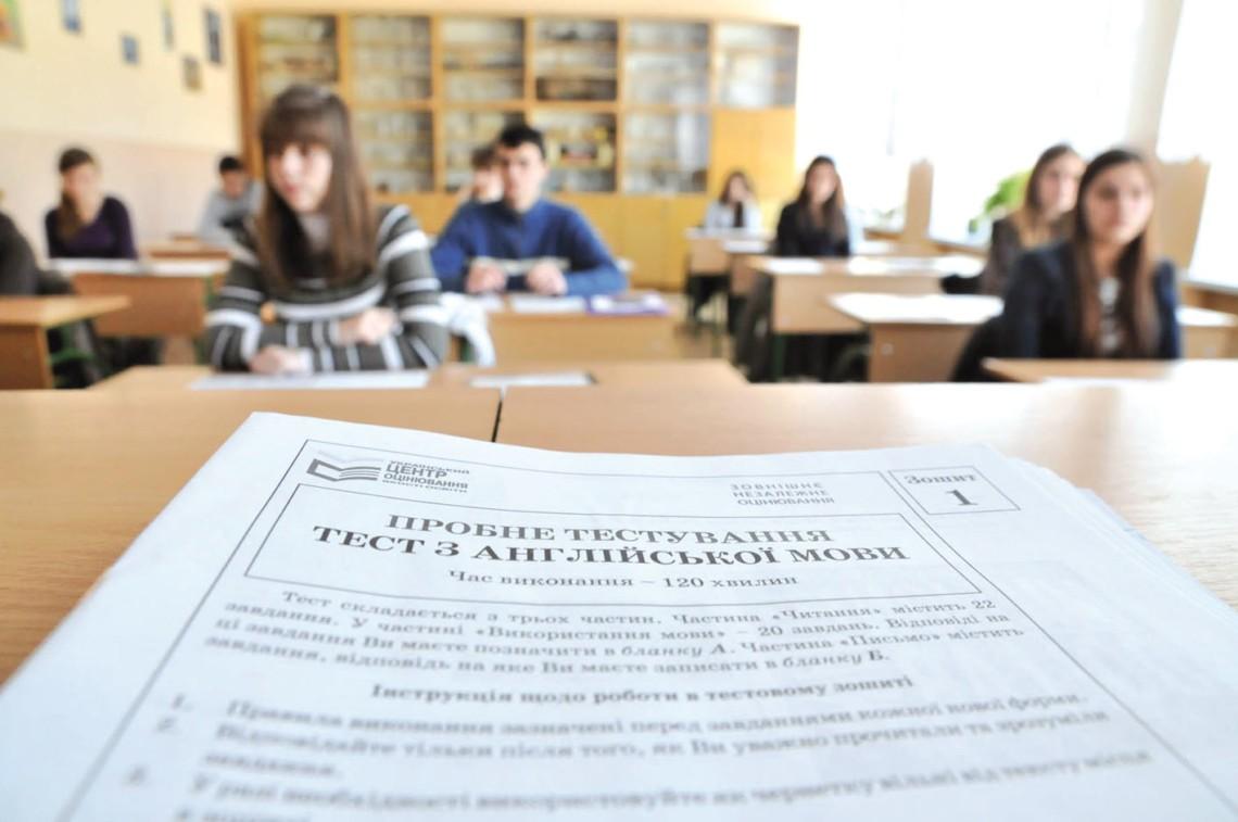 МОН розширив перелік ВНЗ зі спрощеним вступом для випускників з окупованих територій
