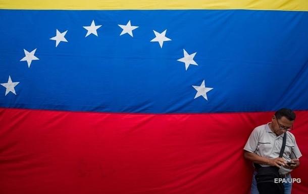 Євросоюз розширив список санкцій для Венесуели, внісши до нього 11 чиновників і парламентарів за протидію опозиції на чолі з Хуаном Гуайдо.