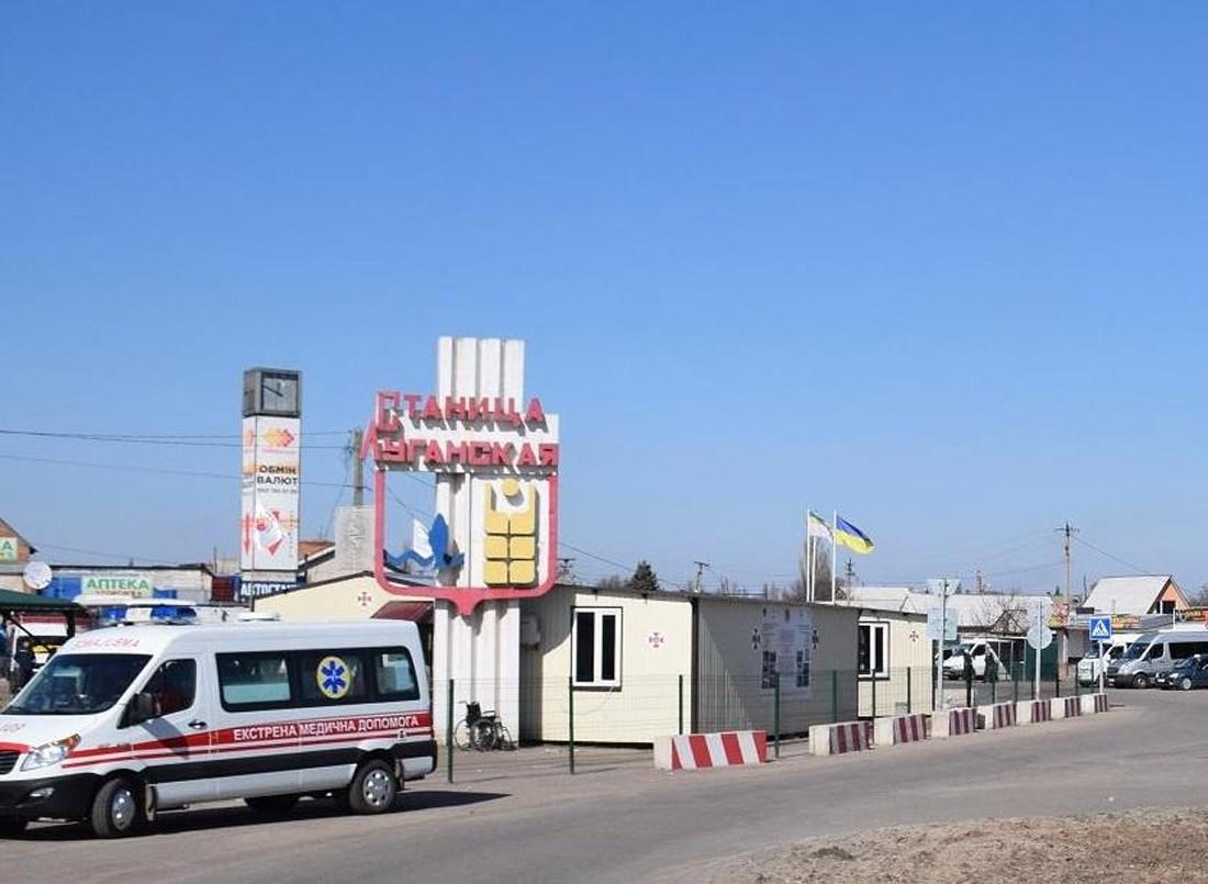 КПВВ на Донбасі. Станом на 30 червня працює тільки один пункт пропуску, решта заблоковані бойовиками.