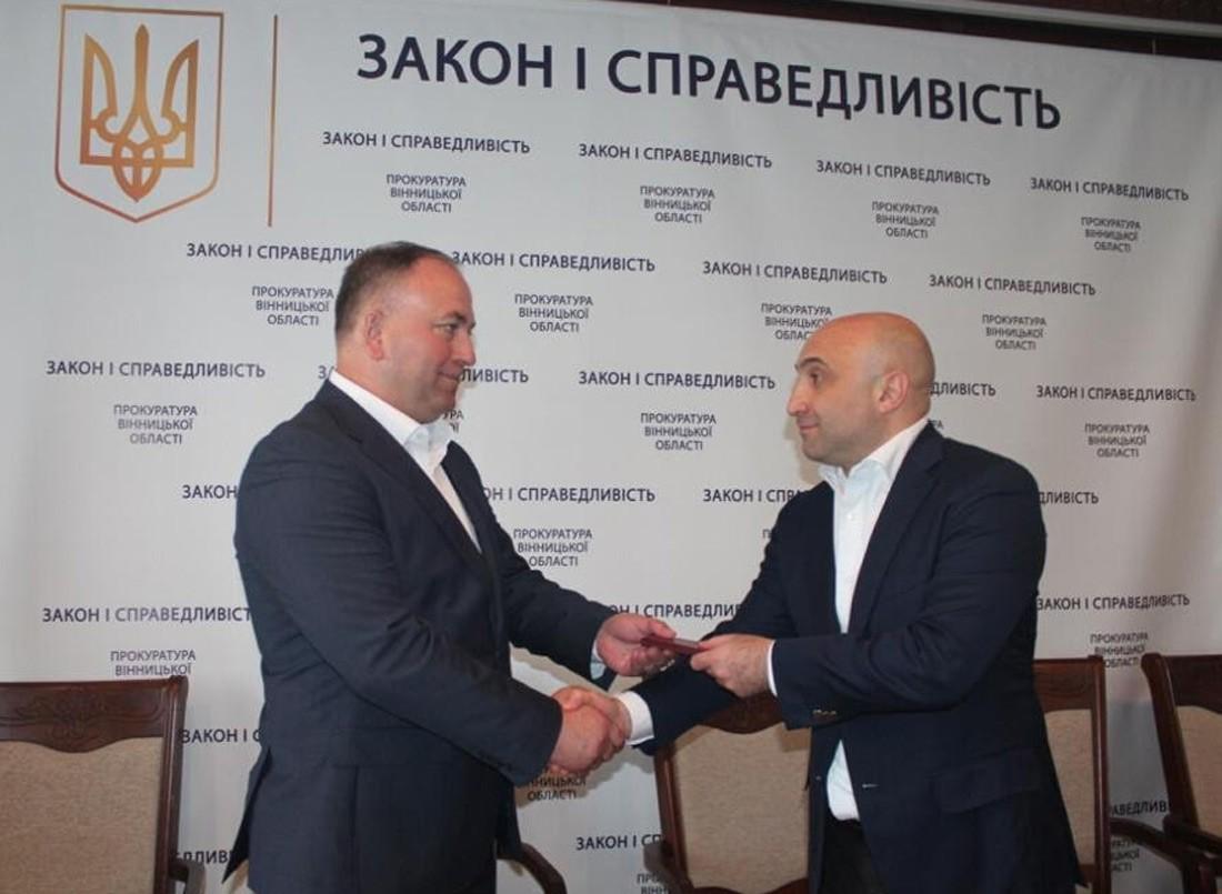 Новым прокурором Винницкой области стал Александр Бутович. Ранее он занимал должность в Офисе генпрокурора.