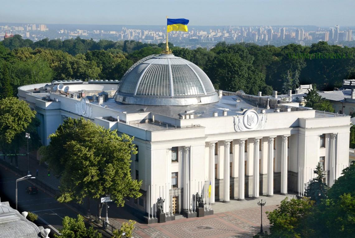 Паводки на заході України. Рада погодилася виділити з держбюджету ще 2 млрд грн на допомогу регіонам, що постраждали від повеней.