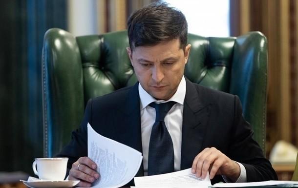 Президент України Володимир Зеленський призначив 32 суддів у міські і районні суди в 12 областях.