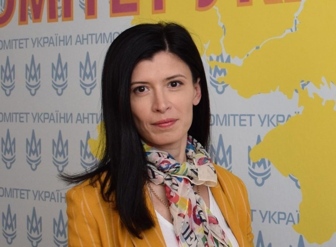 Ольга Піщанська стала новою главою АМКУ » Слово і Діло