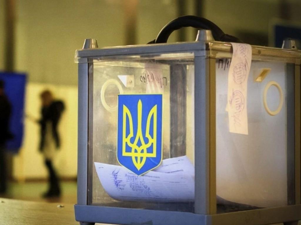 Місцеві вибори 2020. Верховна рада на засіданні в четвер, 16 липня, внесла правки до Виборчого кодексу.