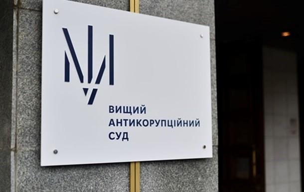 На сьогоднішній день коронавірусом заразилися вже п'ятеро співробітників Апеляційної палати Вищого антикорупційного суду.