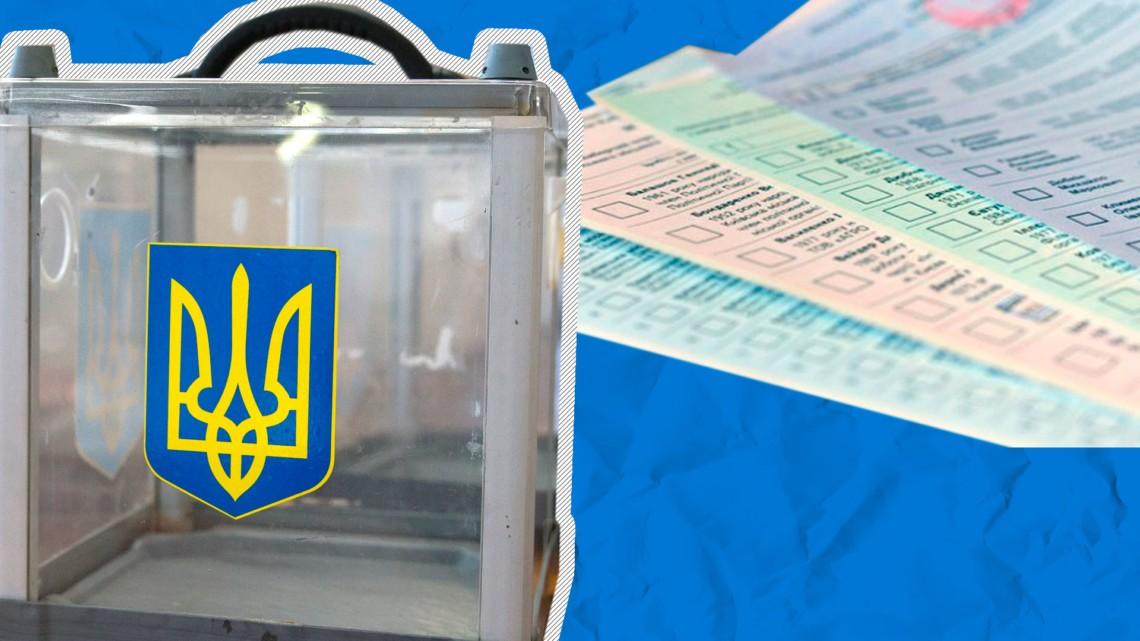 Хто з виборців отримає п'ять бюлетенів, а кому видадуть тільки два? Відмінністю виборів, що пройдуть 25 жовтня, стануть бюлетені нового зразка та голосування за відкритими списками.