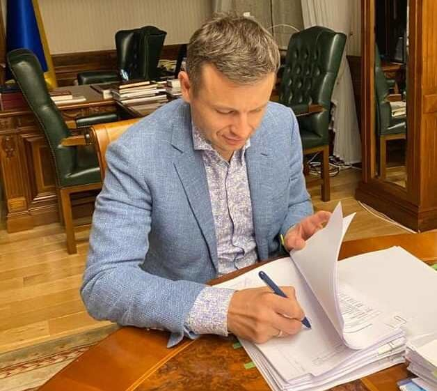Міністерство фінансів України направило проєкт державного бюджету на 2021 рік на розгляд уряду.