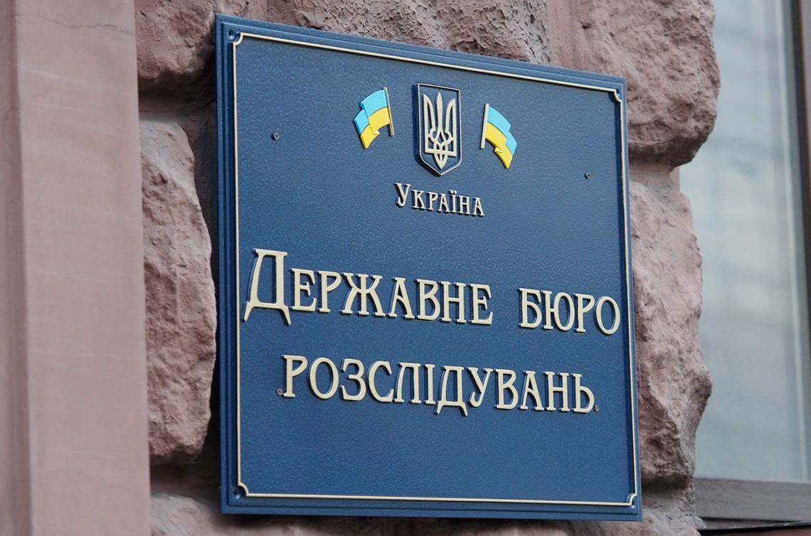 Президент України Володимир Зеленський визначив три кандидатури до складу комісії з проведення конкурсу на зайняття посади глави ДБР.