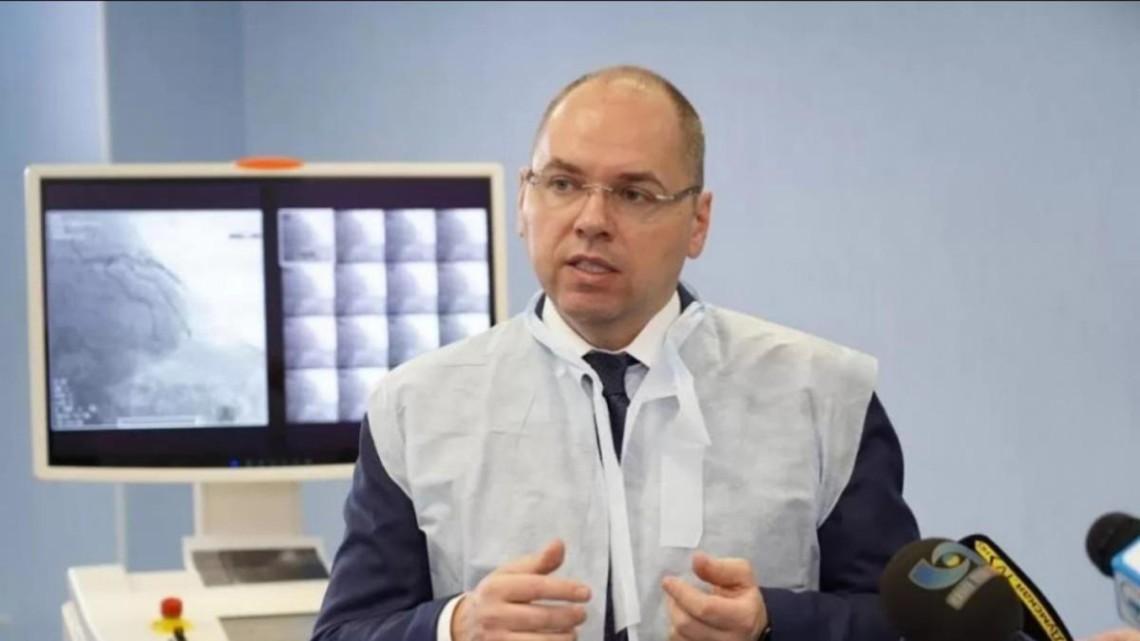 Медичні маски треба викидати в спеціальні пластикові контейнери, які можна потім дезінфікувати. Про це розповів міністр охорони здоров'я Максим Степанов.