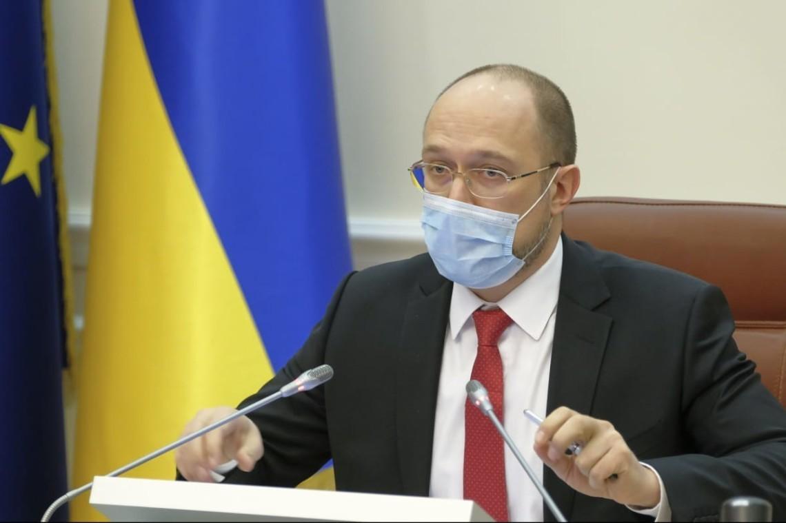 Кабінет міністрів в середу, 23 вересня, під головуванням прем'єр-міністра Дениса Шмигаля проводить чергове засідання.