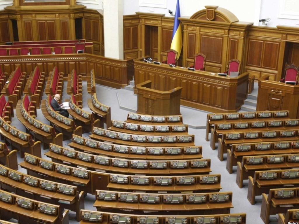 Наступне пленарне засідання парламенту відбудеться 20 жовтня. До цього нардепи працюють в комітетах, комісіях і фракціях.