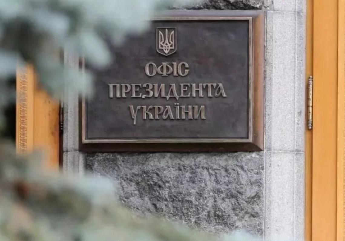 Медведчук против: суд запретил распространение книги Вахтанга Кипиани «дело Василия Стуса»