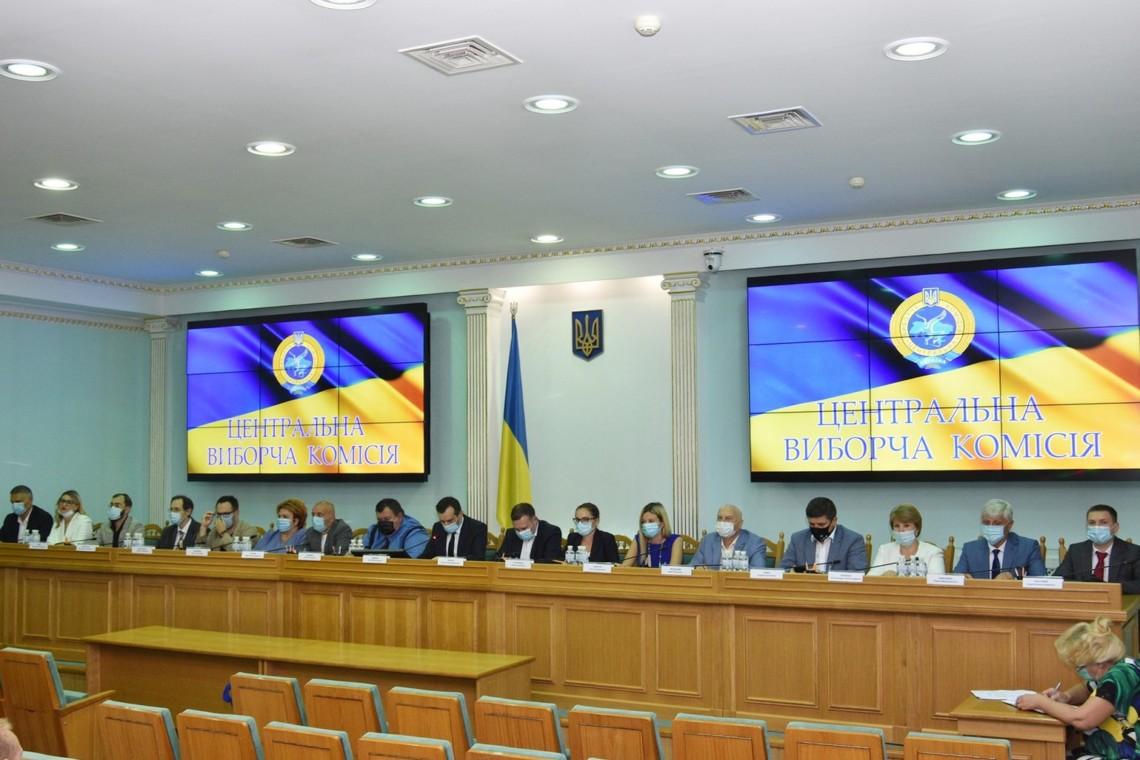 ЦВК скасувала постанови ТВК щодо проведення перевиборів міського голови у Борисполі та Новгород-Сіверську у січні 2021 року.