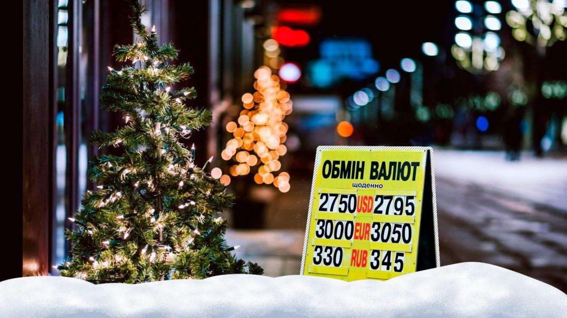 НБУ станом на ранок, 14 січня, встановив офіційний курс на рівні 27,97 грн за долар. Курс на 7 копійок нижче порівняно з попереднім банківським днем.