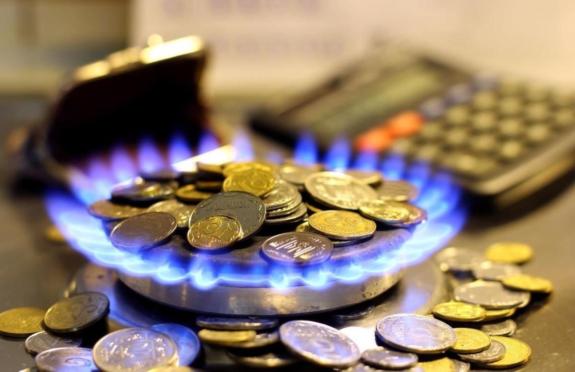 Новий тариф на газ може спровокувати зростання боргів за комуналку і  тарифів на тепло » Слово і Діло