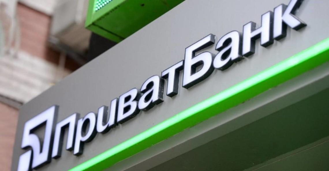 Інвестор, який бажає придбати Приватбанк, повинен мати бездоганну ділову репутацію, задовільний фінансовий/майновий стан і прозору структуру власності