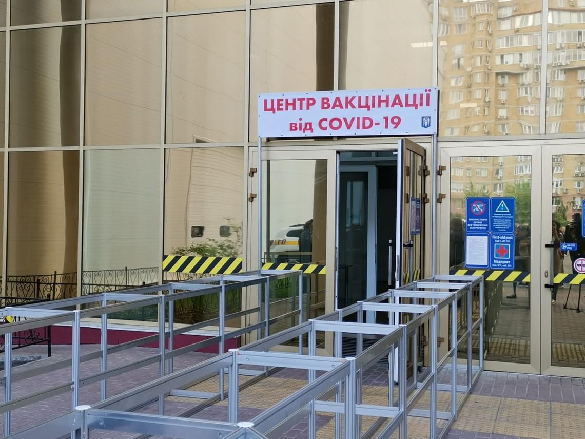 Вакцинація в Україні – За вихідні центри вакцинації прищепили 4,5 тисячі  осіб » Слово і Діло