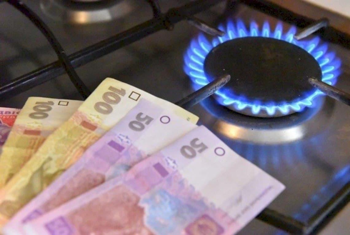 Цена на газ ‒ что с июня изменится для украинцев » Слово и Дело