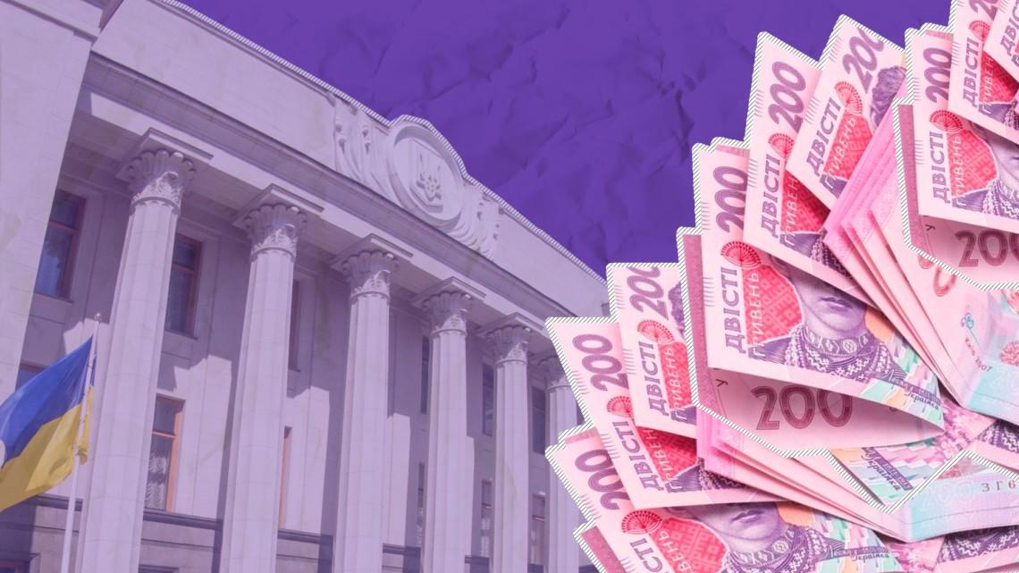 Законопроект о повышении пенсий чернобыльцам скоро могут принять в Верховной раде. Подробнее – в материале Слово и дело.