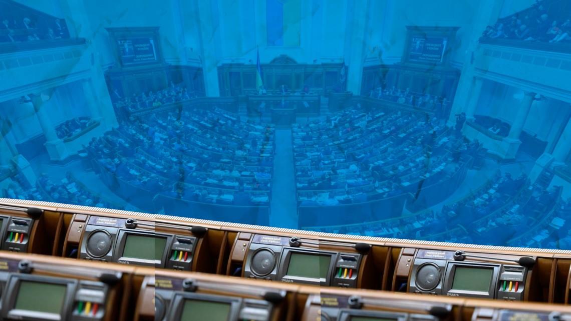 Непоследовательные нардепы: как парламентарии голосуют вопреки своим обещаниям