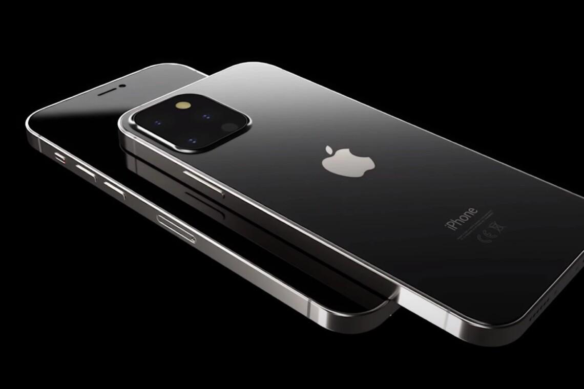 Новий iPhone 13 і презентація Apple – трансляція