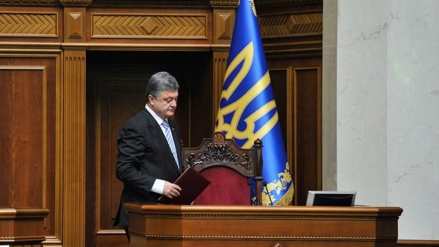 Президент України Петро Порошенко пообіцяв внести до Верховної Ради варіант змін до Основного закону країни вже наступного тижня.