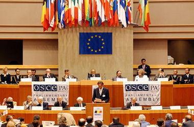 Парламентська асамблея ОБСЄ прийняла резолюцію, в якій зазначила продовження очевидних, грубих і невиправлених порушень Російською Федерацією зобов'язань в рамках ОБСЄ та міжнародних норм.