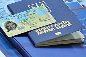 Поки українці простоюють в чергах, сподіваючись поміняти закордонний паспорт, уряд анонсує чергові зміни у сфері внутрішньої ідентифікації: вже наступного року звичайні паспорти будуть замінені карткою громадянина України.