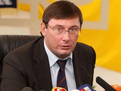 Лідер фракції «Блоку Петра Порошенка» Юрій Луценко просить уряд припинити дискредитувати Верховну Раду.