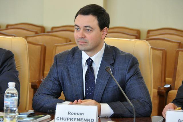 Прем'єр-міністр направив Президенту подання про призначення міністром екології та природних ресурсів України Романа Чуприненка.