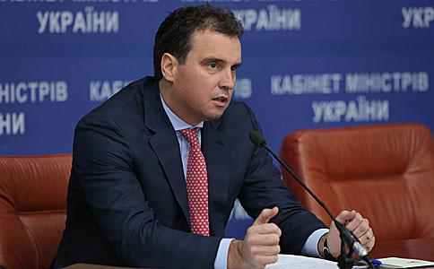 У Вашингтоні американські та українські бізнесмени оголосили про укладення ряду великих угод у ході двостороннього ділового форуму.