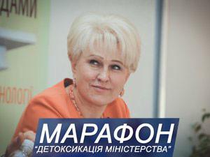 У ЗМІ ширяться чутки про те, що крісло міністра екології України може посісти його заступниця Світлана Коломієць, яка нині виконує обов'язки очільника Мінекології.