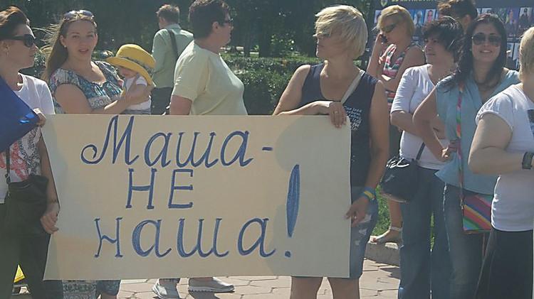 Губернатор Одещини Міхеіл Саакашвілі призначив своєю заступницею росіянку, екс-журналістку і чиновницю Марію Гайдар. Українське суспільство таке рішення сприйняло вкрай неоднозначно.