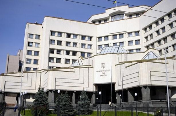 Конституційний суд України розпочне розгляд справи за зверненням Верховної Ради про надання висновку щодо відповідності законопроекту про внесення змін до Конституції України щодо децентралізації 27 липня.