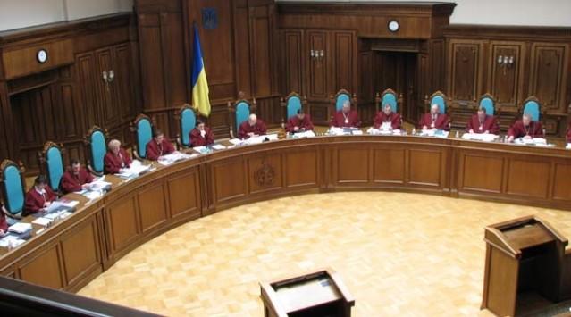 Законопроект «Про внесення змін до Конституції України щодо децентралізації влади» відповідає вимогам Основного Закону.