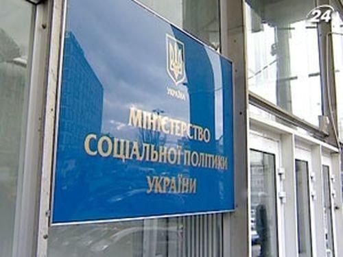 Голова Громадської ради Фонду соціального страхування України впевнений, що затягування з ліквідацією Фонду нещасних випадків та Фонду тимчасової втрати працездатності – справа рук чиновників-корупціонерів.
