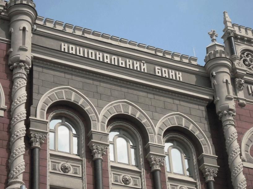 Національний банк України розглядає можливості розміщення в Німеччині, Франції, Голландії, Швейцарії, Австрії, Австралії або Канаді золотовалютних резервів.