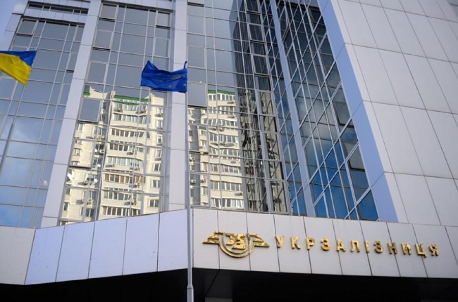 Через державне підприємство «Укрзалізничпостач» проходять сотні мільйонів державних грошей. І саме в цьому підприємстві криється найбільший корупційний потенціал «Укрзалізниці».
