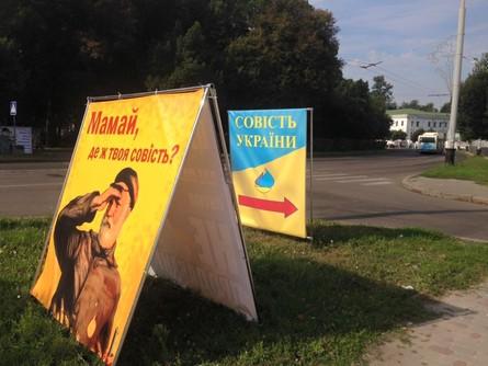 В рамках спецпроекту «ОБРАНІ» голова полтавської громадської організації «Відродження Полтавщини» розповів, чим запам'ятався містянам Олександр Мамай.