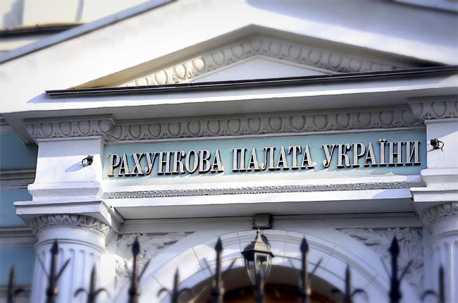 Заступник голови АПУ Дмитро Шимків розповів, що завдяки новому закону «Про рахункову палату» можна буде змінювати її склад.