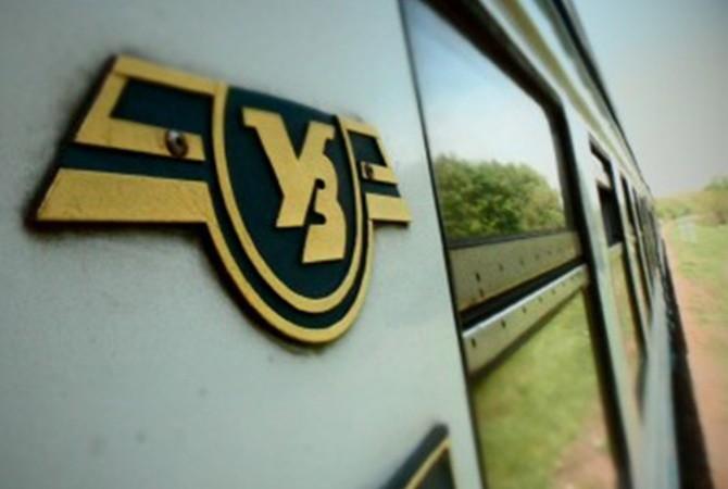 «Укрзалізниця» перебуває в процесі ліквідації, їй на зміну прийде ПАО «Українська залізниця», що централізує керівництво регіональними залізницями України.