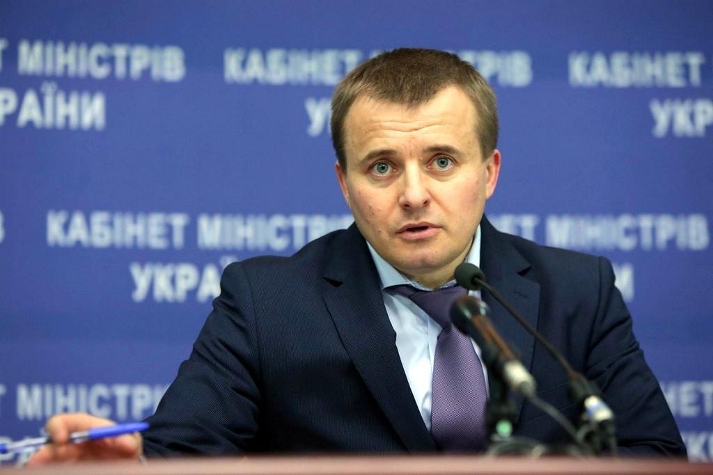 У найближчі півроку Україна купуватиме природний газ за ціною 250 доларів за 1 тисячу кубометрів.