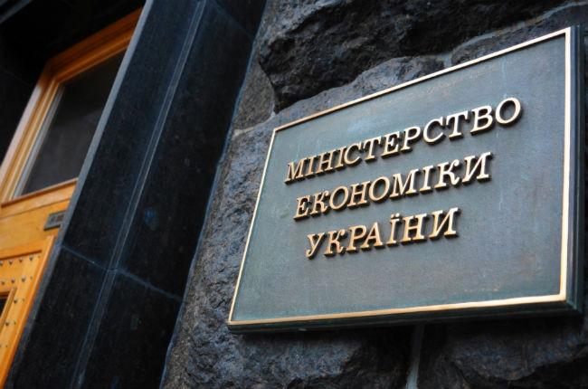 В Міністерстві економічного розвитку й торгівлі підвели підсумки першого півріччя 2015 року в українській економіці: падіння ВВП склало 16,3%.