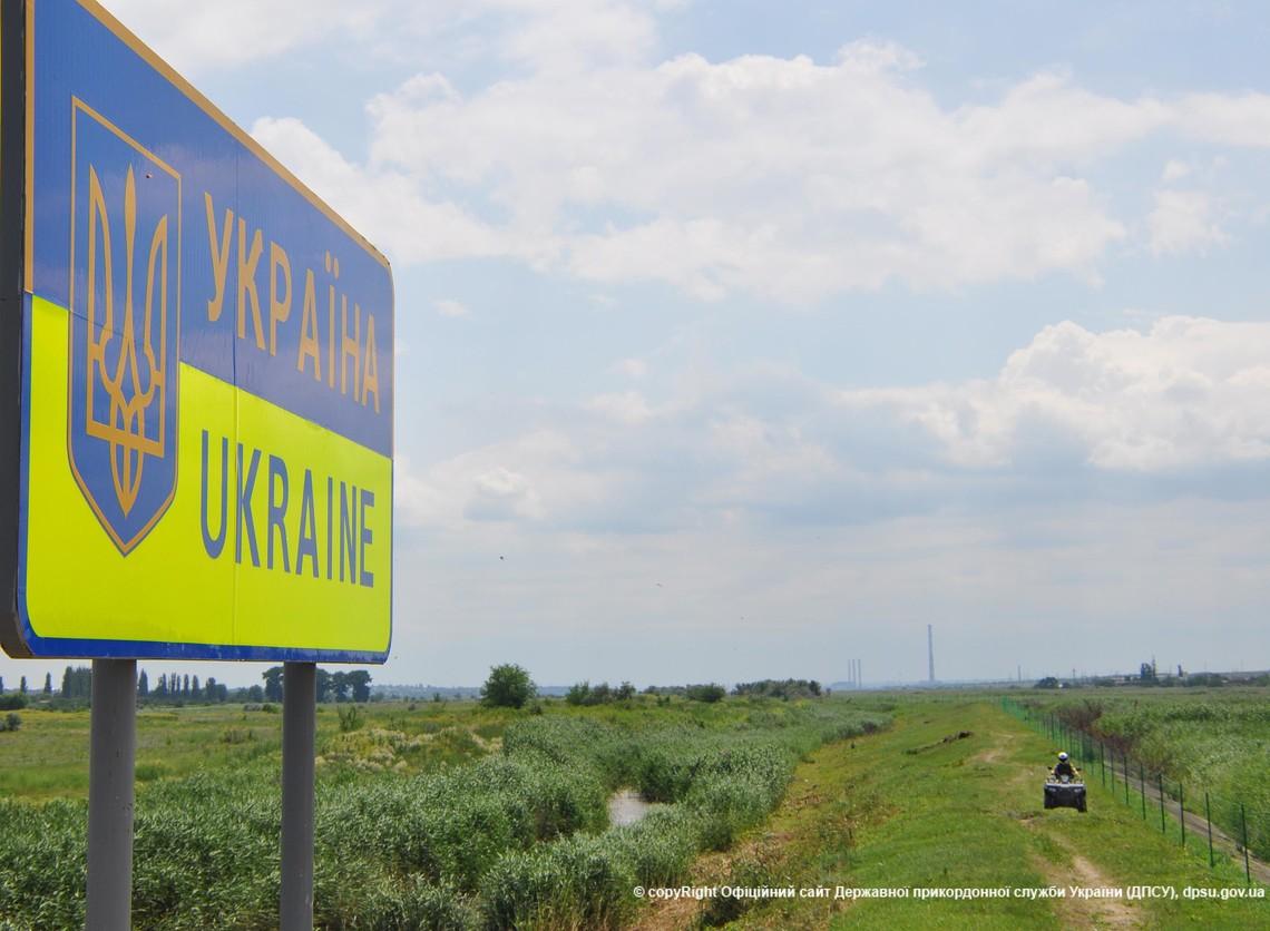 ЄС виділив Україні 8,5 млн євро за програмою «Підтримки секторальної політики управління державним кордоном в Україні».