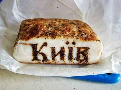 Російський прем'єр-міністр заявив, що РФ розширила продуктове ембарго проти України «на особливих умовах».