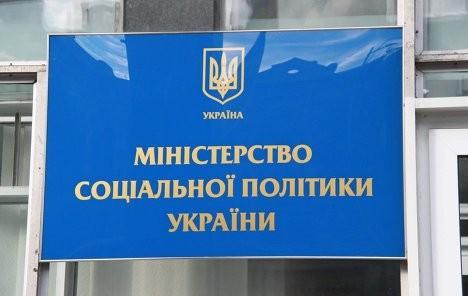 Члени Громадської ради Фонду соціального страхування України звернулися до влади із закликом змінити управління ФСС.