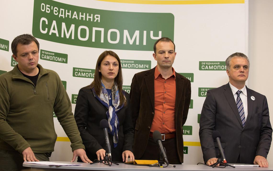 Вчора свої засідання провели фракції «Самопомочі» та «Радикальної партії Ляшка», на яких обидві прийняли рішення голосувати проти змін до Конституції України щодо децентралізації.